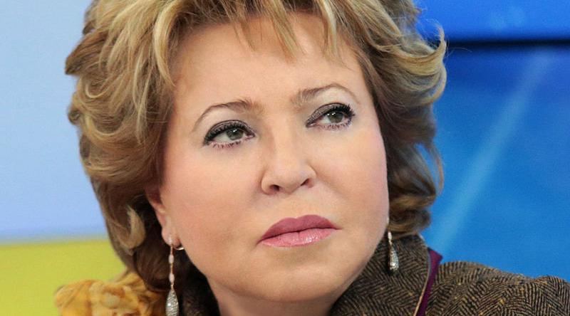 Матвиенко прокомментировала отказ ЕС от новых санкций против РФ