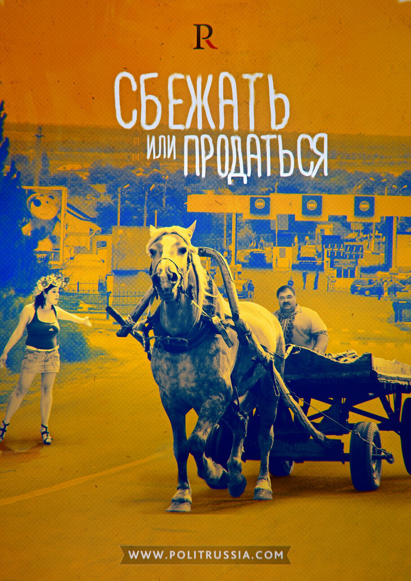 Проститутки 2000 тиш в москве 12 фотография
