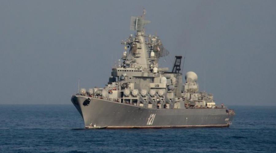 """Эсминец США Carney начал наблюдать за крейсером """"Москва"""""""