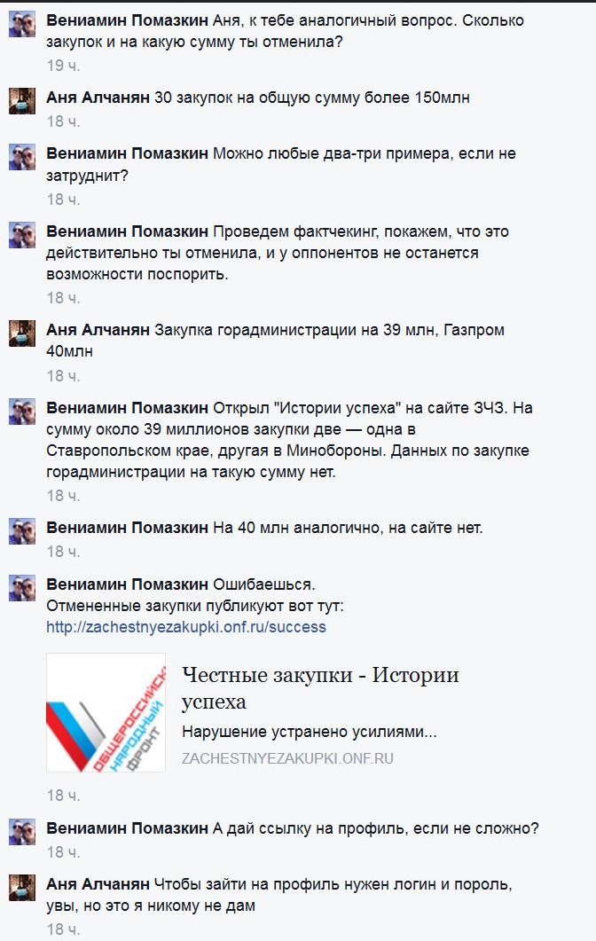 Артюх Евгений Петрович (Евгений Артюх)