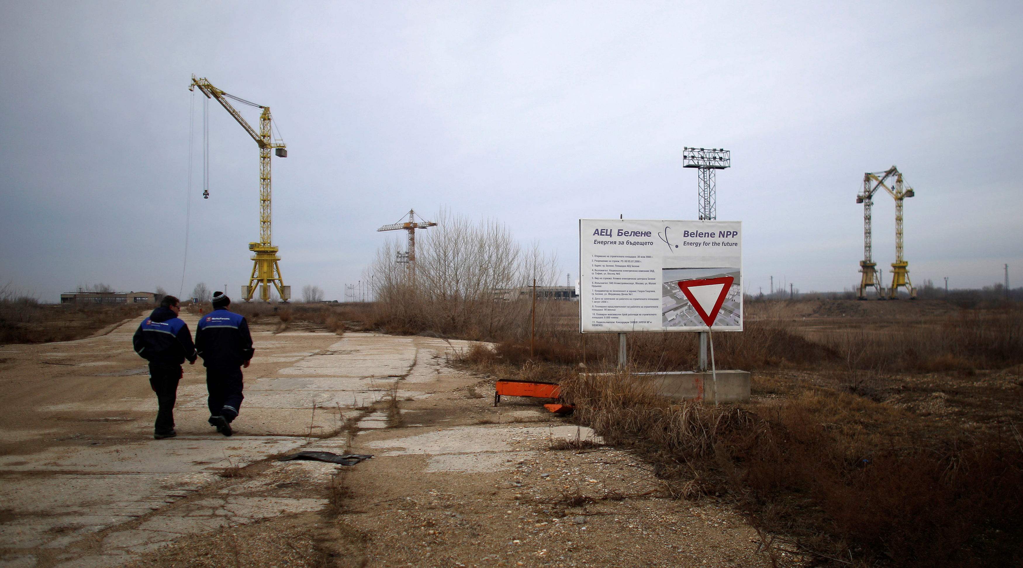 """Болгария начала выплату долга России за АЭС """"Белене"""""""