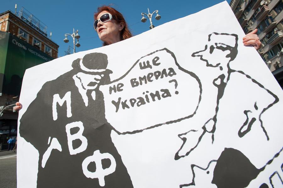 Украина и МВФ