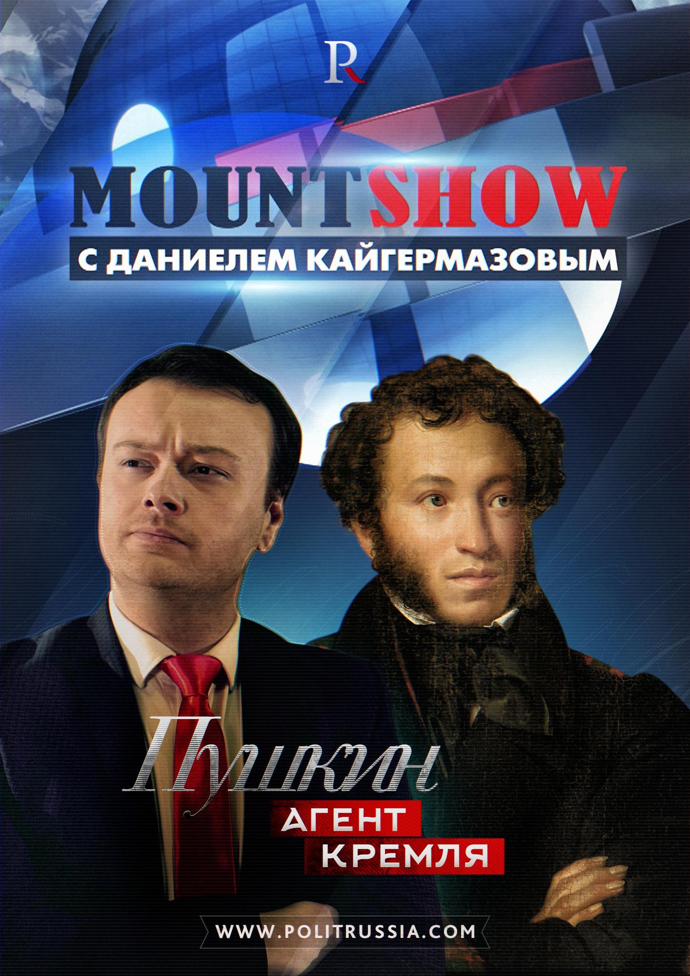 Сайт михаил шевченко бинарные опционы отзывы
