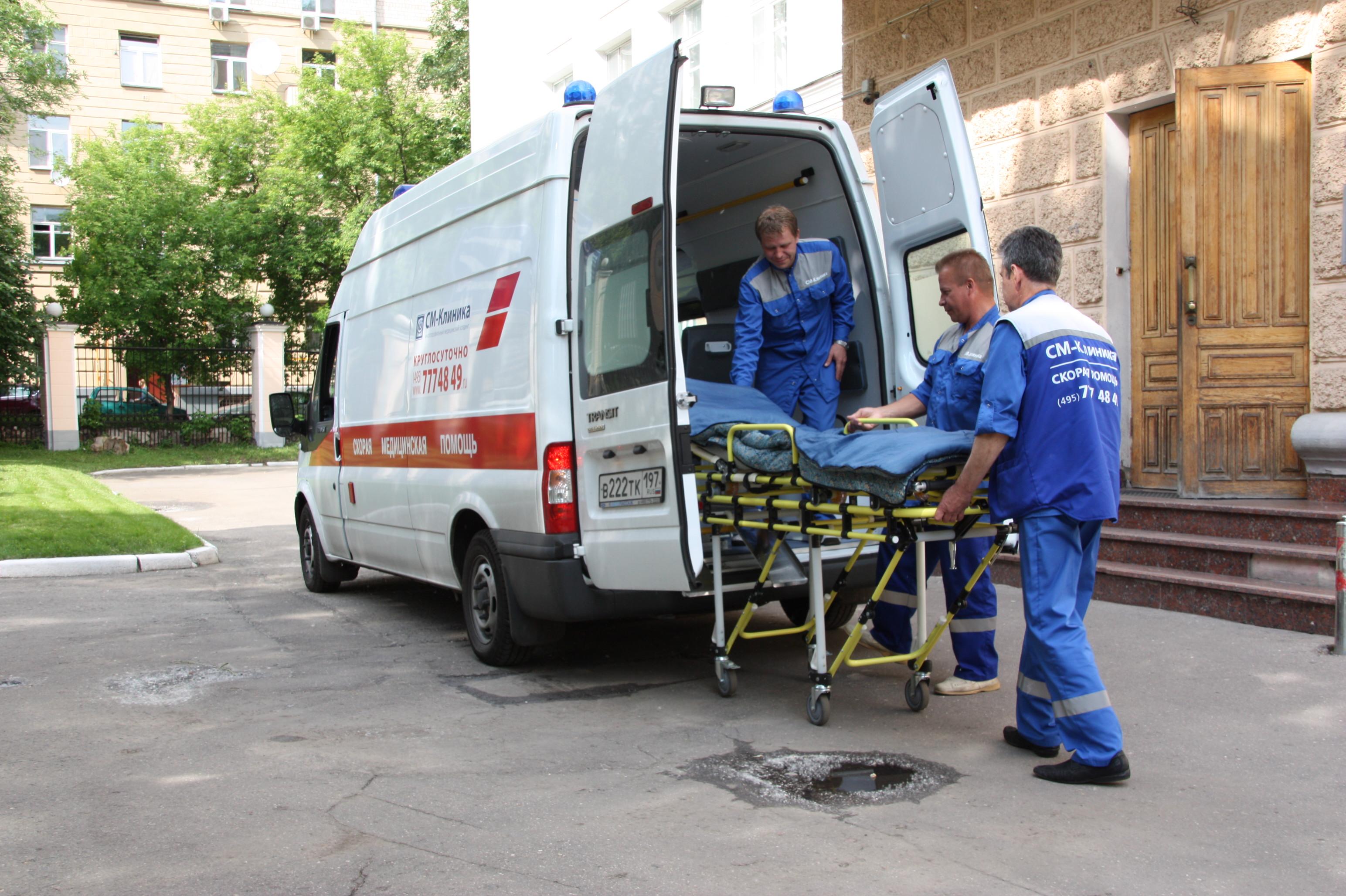 Расписание врачей детская клиническая больница в ярославле