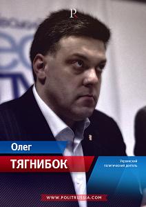 На Украине пренебрегали историю