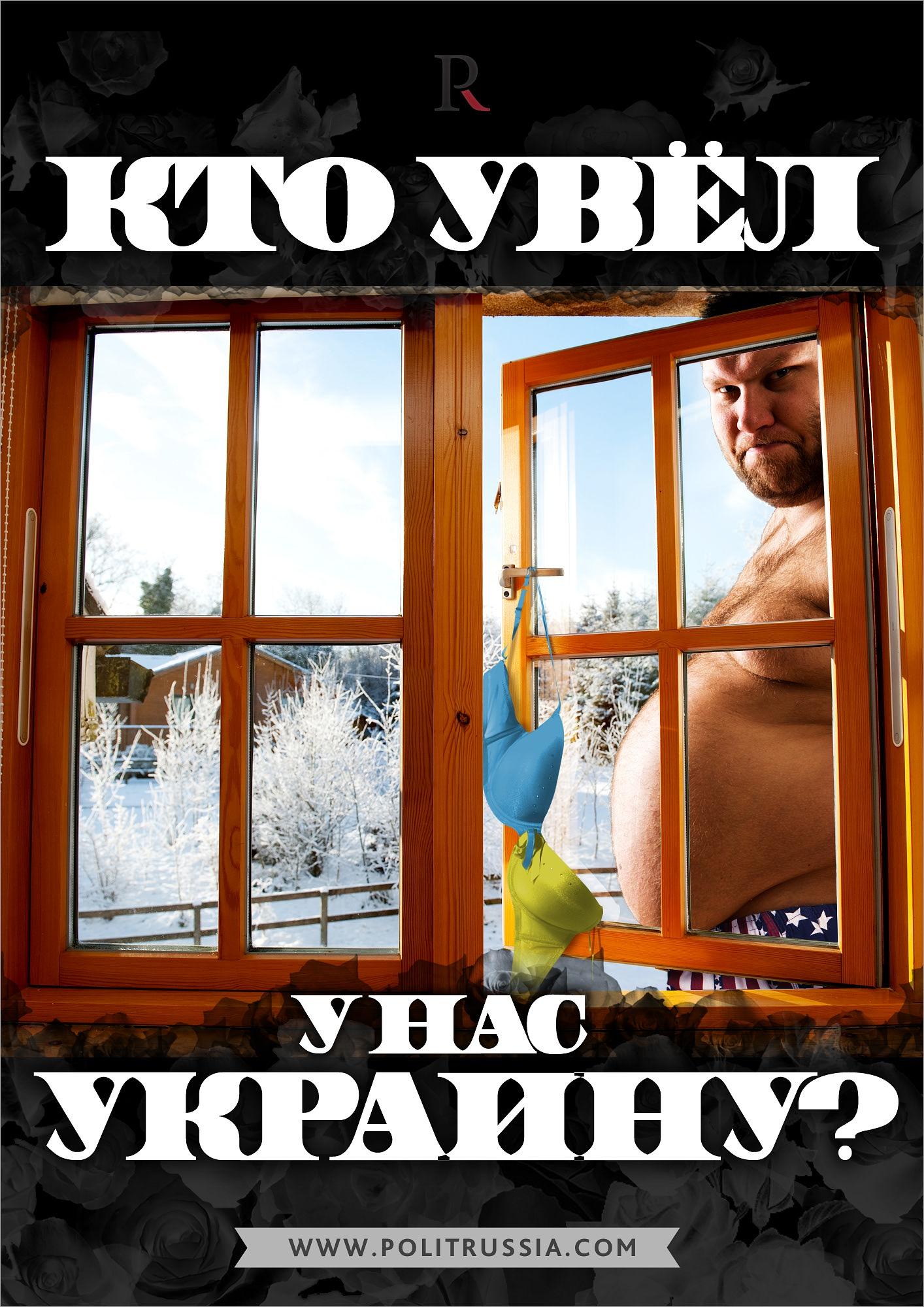 Русские в ебле 15 фотография