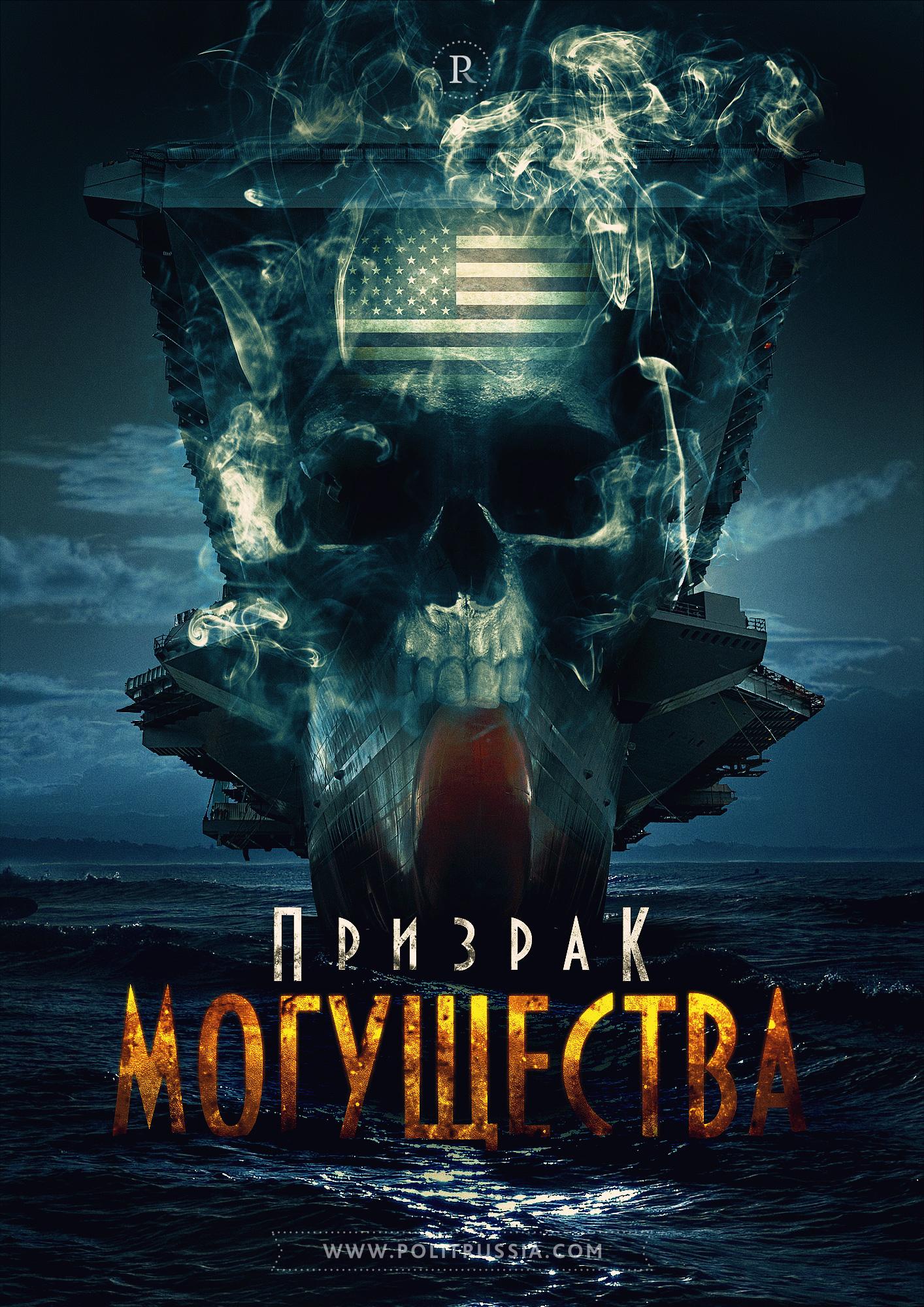 Смотреть фильм 6 лет 2015 года на русском