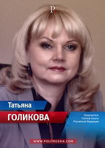 Антикризисный план правительства РФ: первые итоги