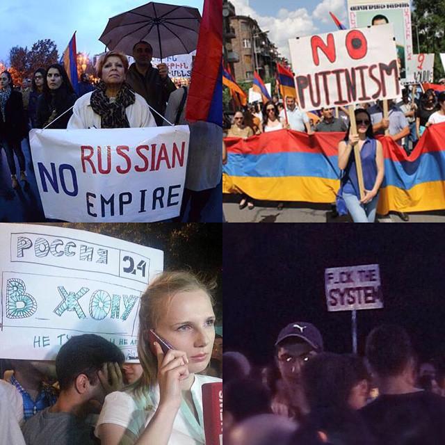 армянские жопа угадай чеа