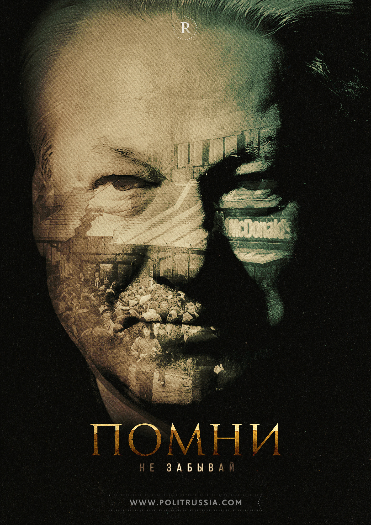 Смотреть фильмы онлайн мужчина нарасхват 2012 смотреть онлайн
