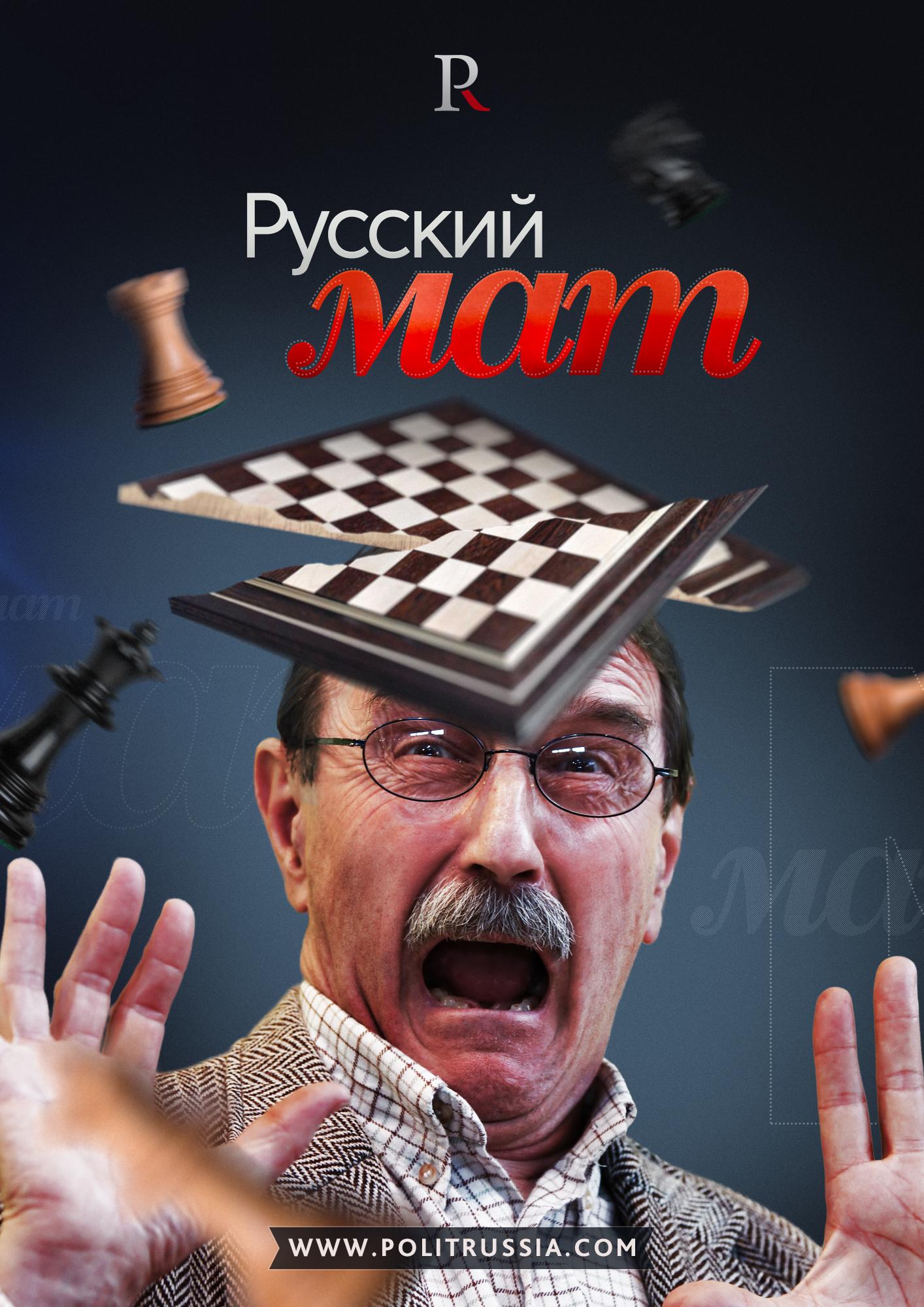 порно российских ментов