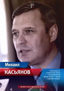 Если бы Россия осталась «под» США: сценарии «светлого демократического будущего»
