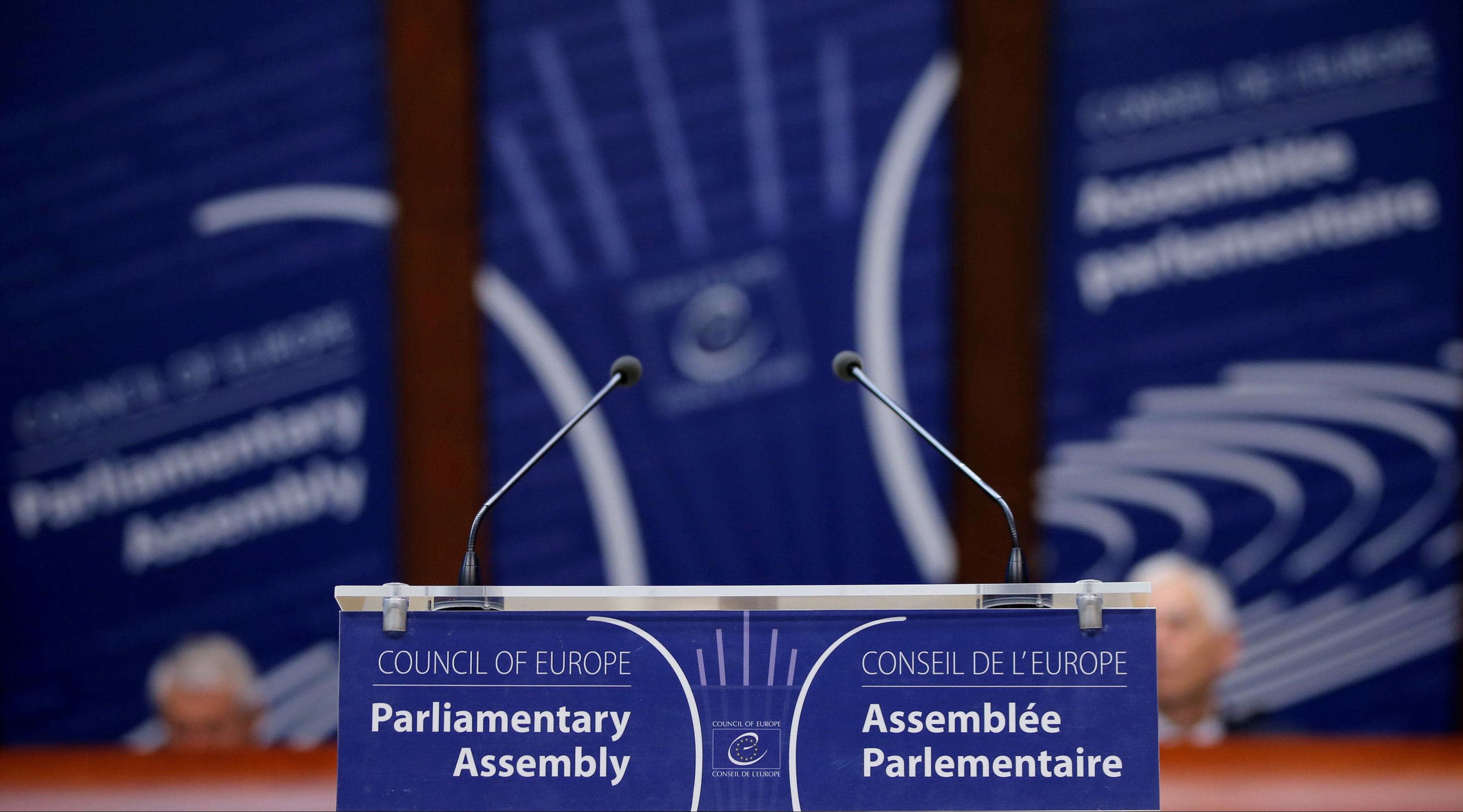 Члены совета европы 16 фотография