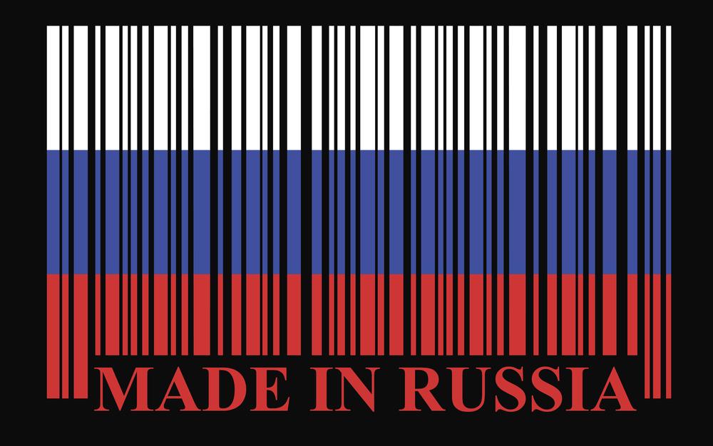 Минсельхоз: продукция российского АПК через пять лет будет всерьез конкурировать рынках