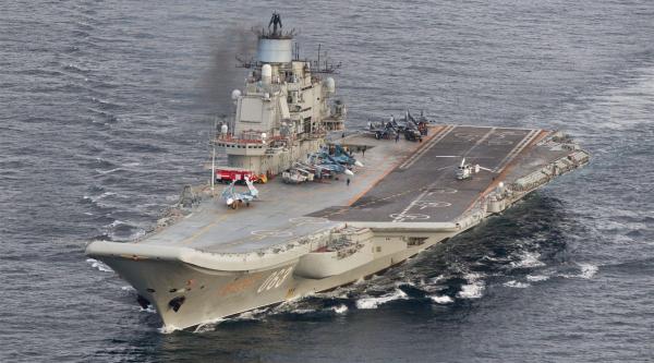 Российские корабли отогнали подлодку Нидерландов в Средиземном море