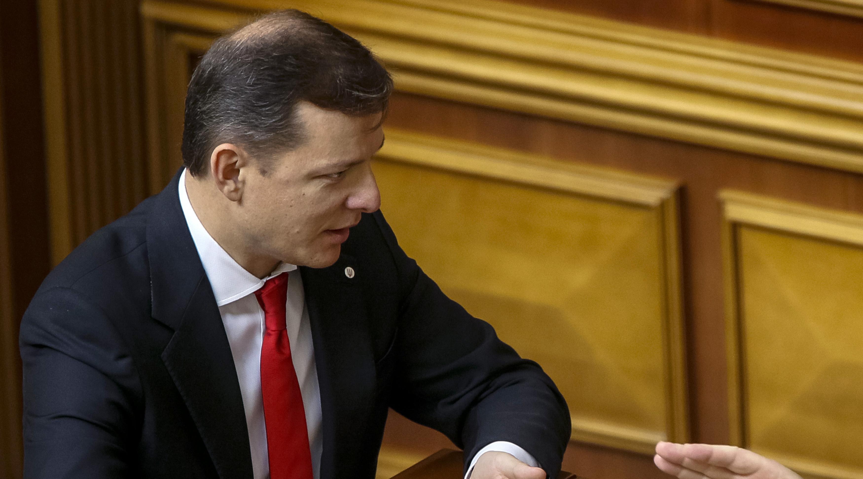 Ляшко: Украина вправе восстановить статус ядерной державы