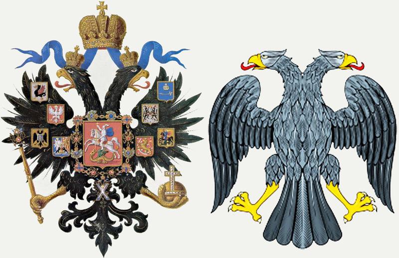 Герб Росії на монетах