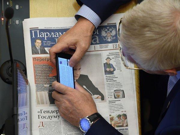 Закон о новостных агрегаторах: «смягчение зла» или конец фальсификациям