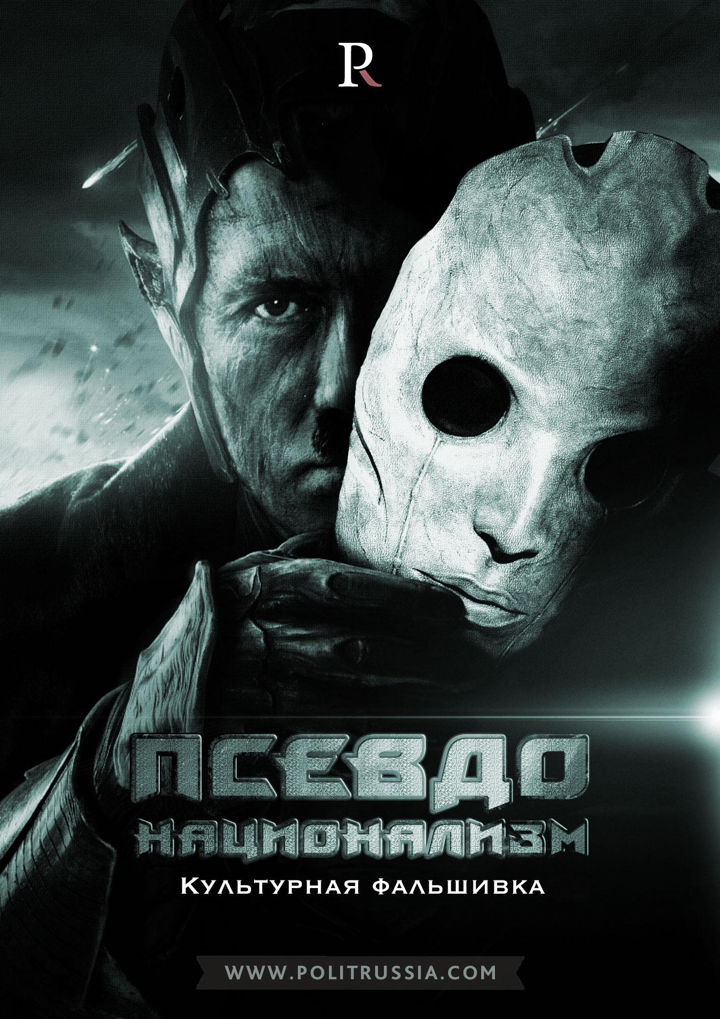 Псевдокастинг по русски 22 фотография