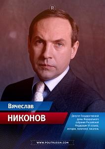 Герои не умирают: как Донецк прощался с Моторолой