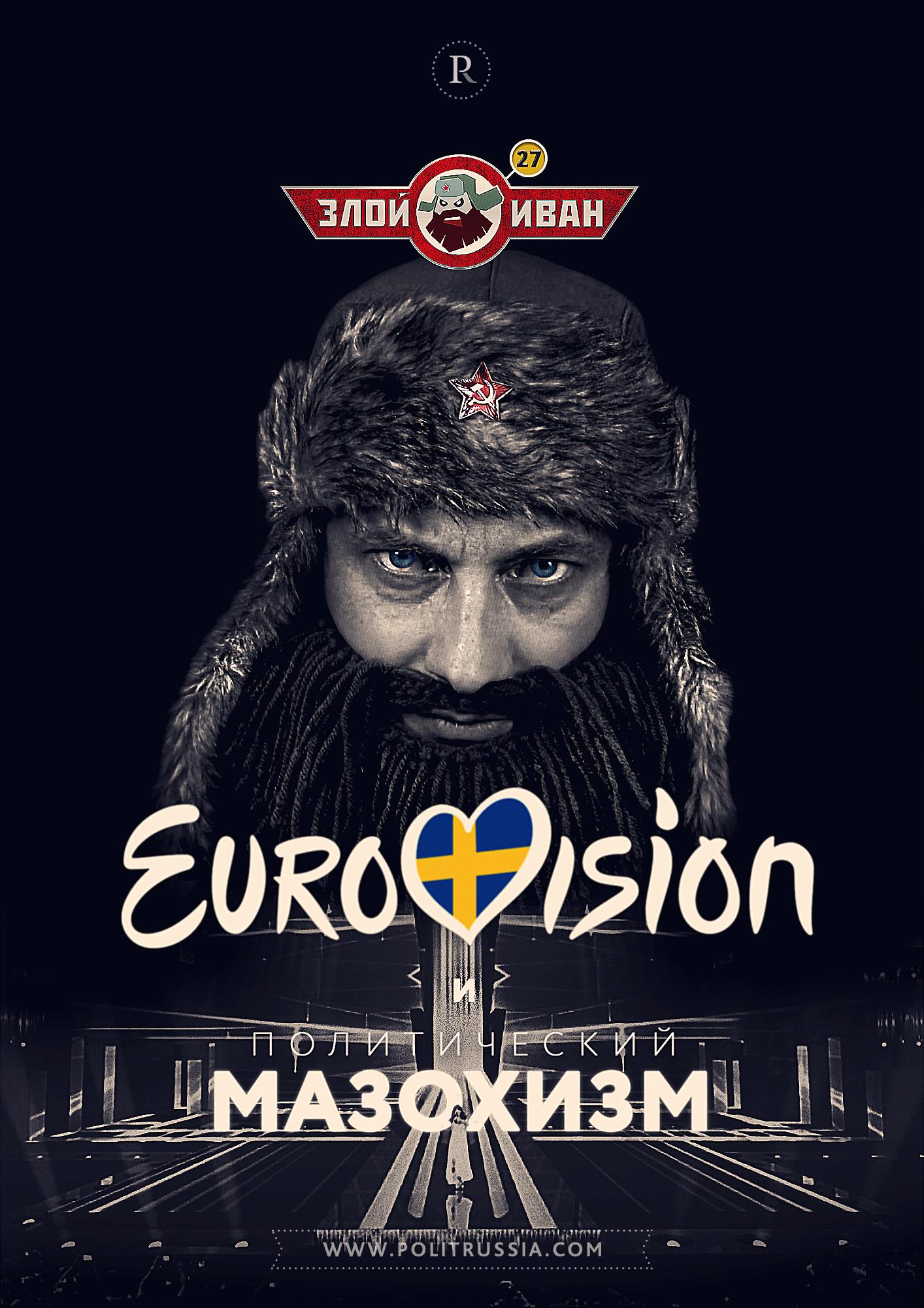 смотреть бурановские бабушки евровидение 2012 финал