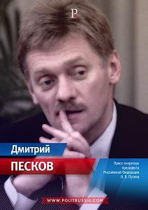 Глобальная коалиция просит «выкинуть» Россию из СПЧ ООН