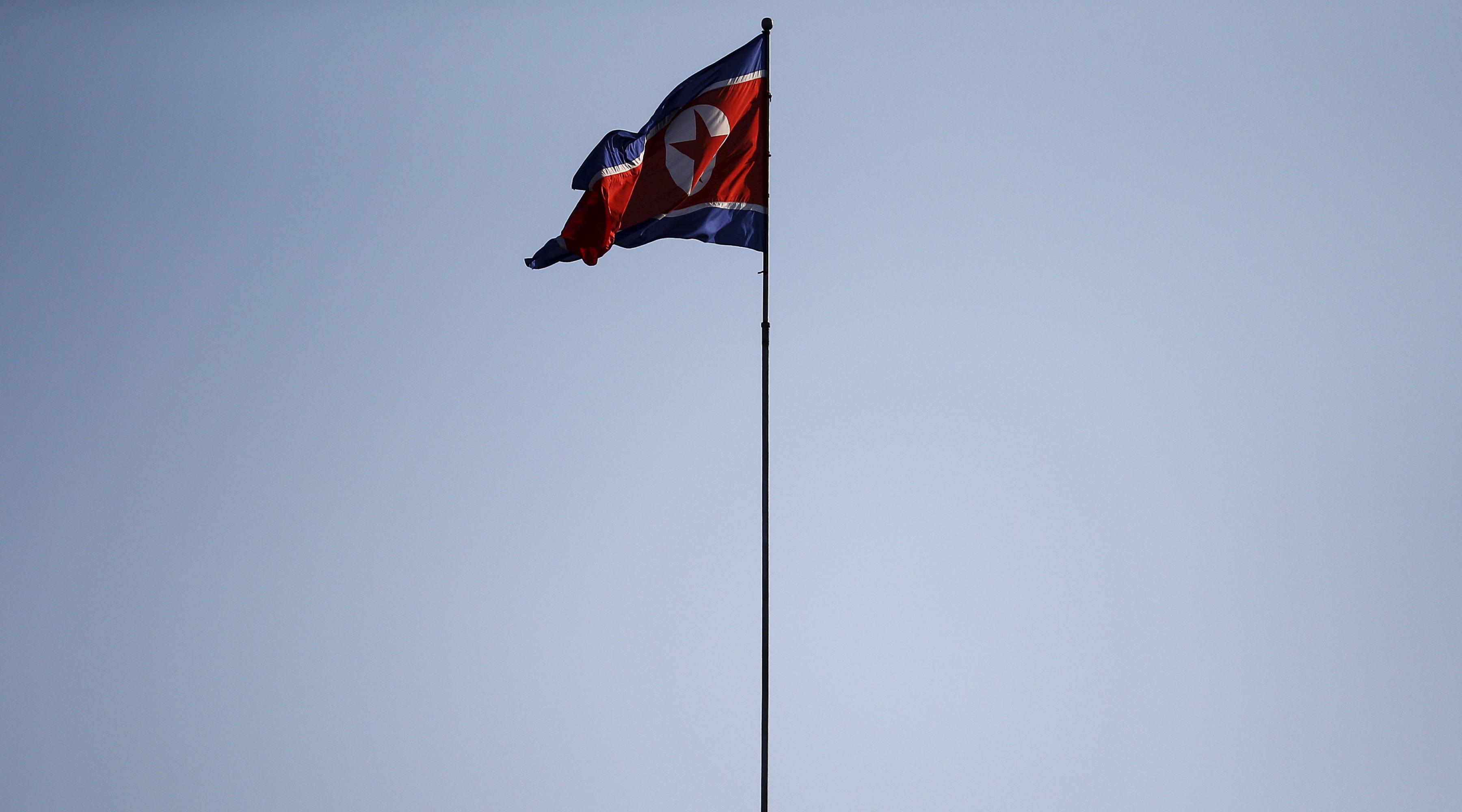 """КНДР требует упразднить """"Командование ООН"""" в Южной Корее"""