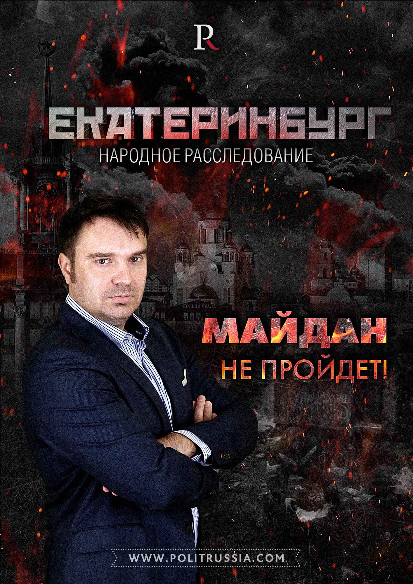 «Телеканал Дом Кино Екатеринбург Программа На Сегодня» / 1998