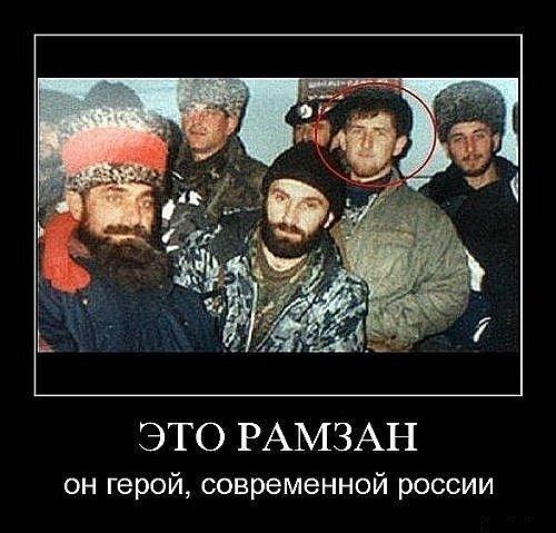 Почему русские девушки любят кавказцев  Все ответы тут