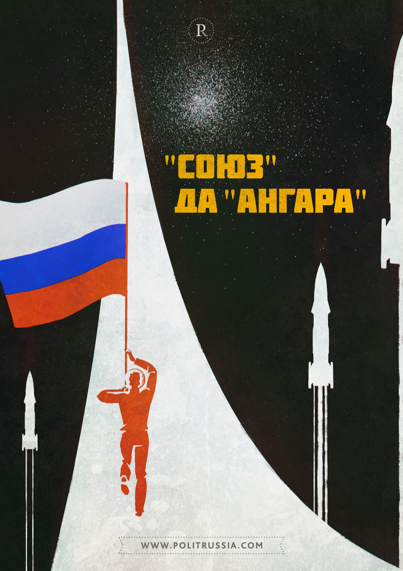 Космический полёт — Википедия