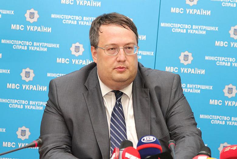 Картинки по запросу политическая борьба геращенко