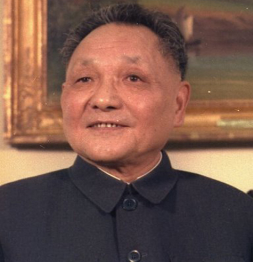 """a biography and life work of deng xiaopeng """" ezra vogel's encyclopedic deng xiaoping and the transformation of china is the most exhaustive english retelling of deng's life."""