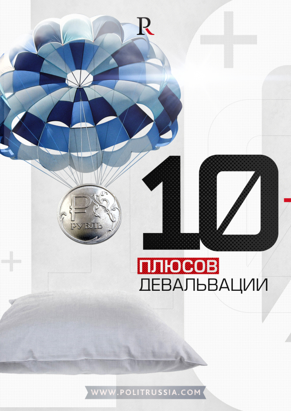 10 ������� ������ ����������� �����