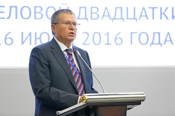 Защитники Улюкаева просят суд разрешить ему одно интервью для СМИ