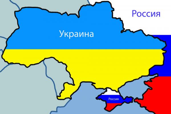 Последние новости украины луганская область