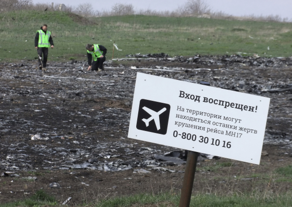 Boeing MH17: ������ ������ �����?