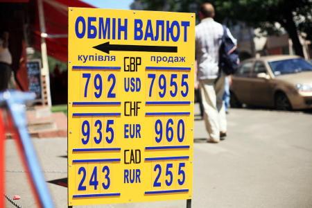 Даешь британский фунт! - Порошенко предложили запретить рубли на Украине