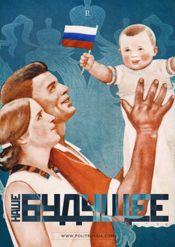 Демографическая «победа»: в России стало лучше или в Европе – хуже?