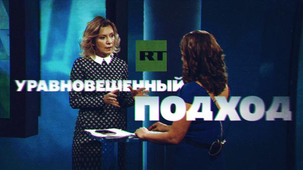 Чему западным пропагандистам стоит поучиться у России