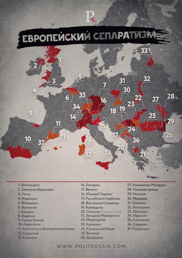 Европейский сепаратизм: кто воспользуется Косовским прецедентом?