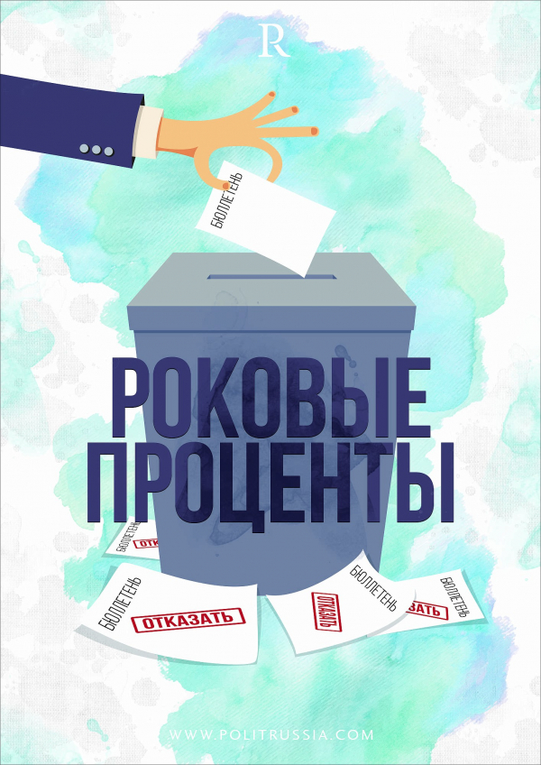 Демкоалиция провалилась. Теперь в Новосибирске