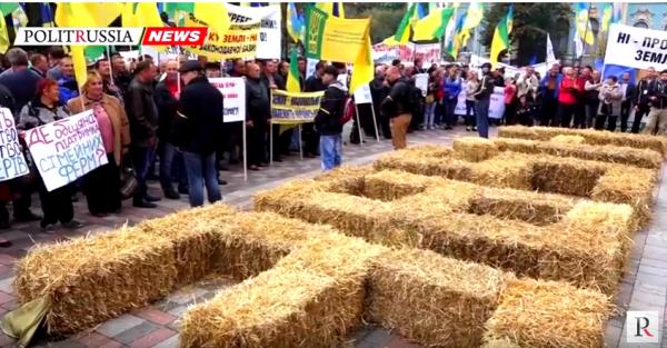 Фермеры со всей Украины пикетируют Верховную раду