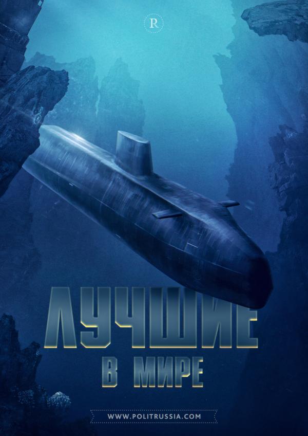 атомные подводные лодки россии развитие