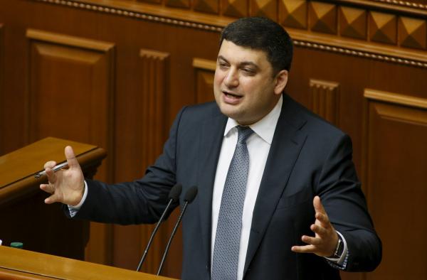 Гройсман: дороги на Украине в катастрофическом состоянии, но денег на их ремонт нет