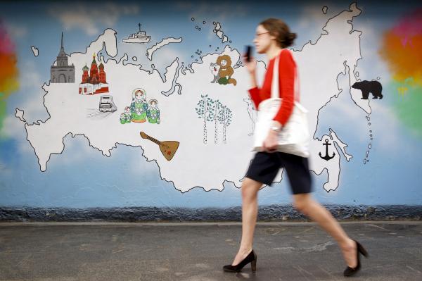 Идея российской нации создаёт предпосылки для территориальной реформы