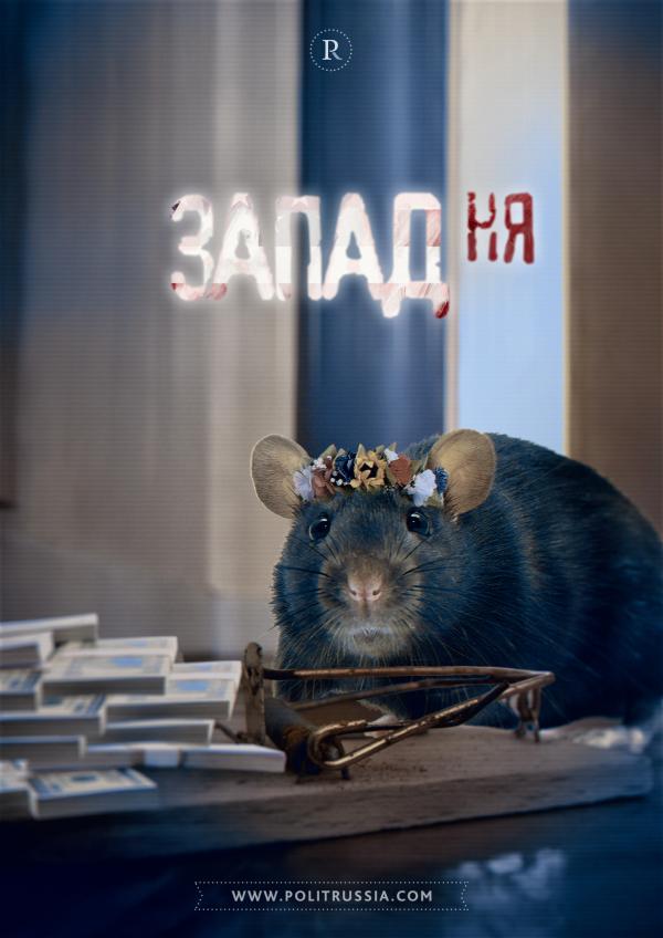 Как Украине 20% долга «списали»