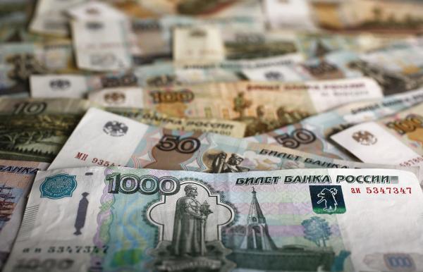 КНР обозначил улучшение состояния экономики РФ