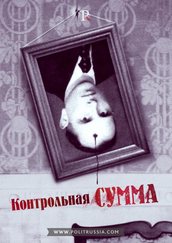 http://politrussia.com/upload/resizeman/4/korabl-ukraina-idet-276-4132056.jpg