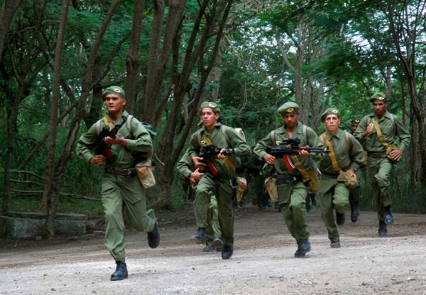 Куба сразу после победы Трампа объявила опроведении военных учений