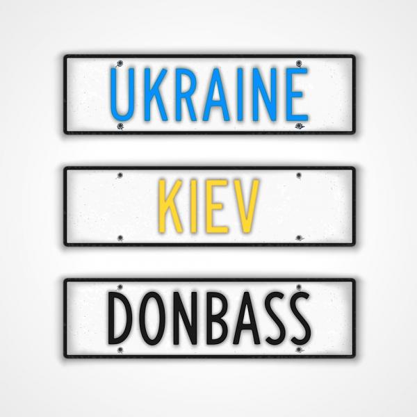 «Это не шутка» - волонтер рассказал о намерении переименовать Донецк в Бандеровск